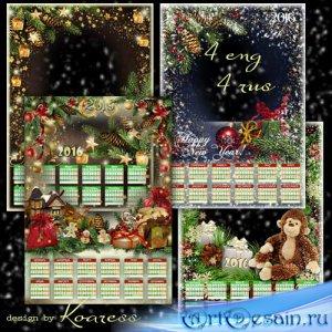 Календари-фото рамки png на 2016 год - Новогодний снегопад