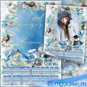 Календарь-рамка на 2016 год - Морозная зима