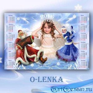 Календарь рамка - Праздник приближается