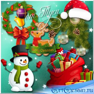 На праздник подарки под ёлку положим - Клипарт