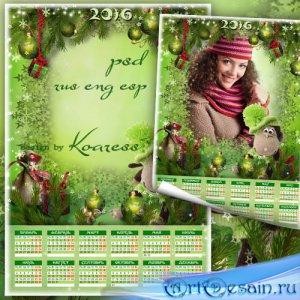 Календарь на 2016 год Обезьяны с рамкой для фотошопа - Симпатичная мартышка