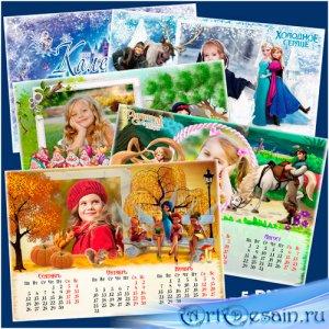 Детский перекидной календарь с рамками для фото на 2016 год - Мультфильмы Д ...