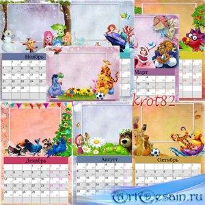 Перекидной детский календарь на 2016 год с забавными и веселыми героями раз ...