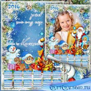 Календарь-рамка на 2016 год - Новый год веселый праздник