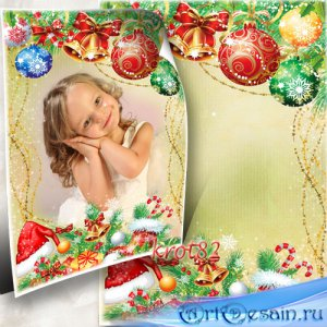 Новогодняя рамка для детского фото – Наступает Новый год