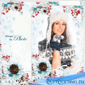 Рамка для оформления зимних фотографий - Кружат снежинки
