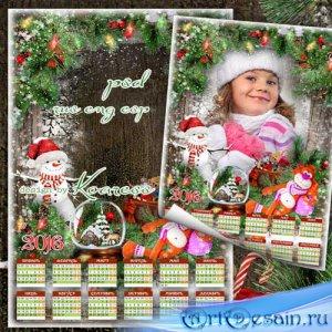 Календарь с рамкой для фото на 2016 год - Новогодние чудеса