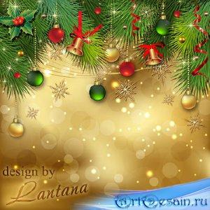 PSD исходник - Волшебный праздник новогодний 14