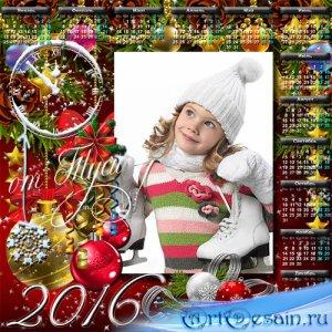 Пусть Новый год подарит волшебство - Рамка-коллаж и календарь