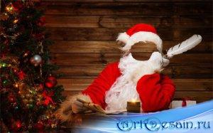 Шаблон мужской - В костюме Деда Мороза