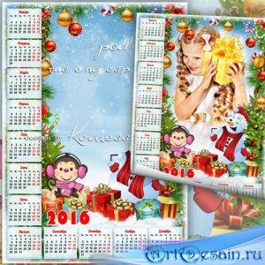 Календарь на 2016 год с фоторамкой, с обезьянкой и снеговиком - Новый год в ...