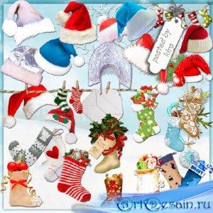 Клипарт в png - Новогодние носки и шапки