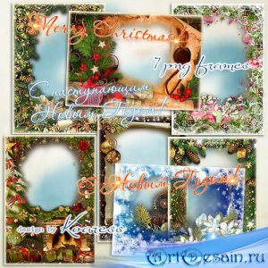Набор новогодних праздничных фоторамок-открыток - Желаю счастья