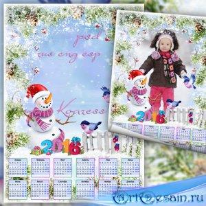 Календарь на 2016 год - А на улице зима намела сугробы