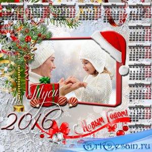 Серебристой птицей Новый год стучится - Рамка-коллаж и календарь