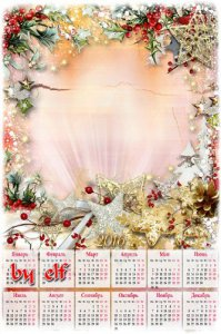 Календарь-рамка на 2016 год - Зимнее волшебство
