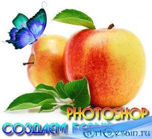 Создаем белый фон в Photoshop (2015)
