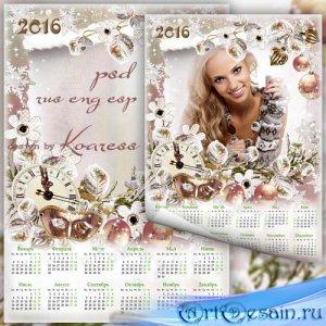 Календарь на 2016 год с рамкой для фото - Пусть сбудутся желания когда кура ...