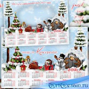 Детский новогодний календарь на 2016 год - В зимнем сказочном лесу