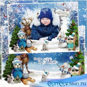 Рамка для оформления детских фотографий - Зимние забавы