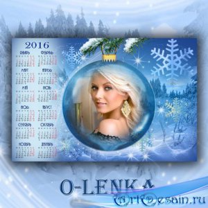 Рамка календарь - Мечты все сбудутся