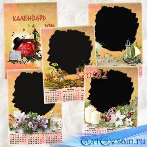 Перекидной календарь на 2016 – Открываем календарь, начинается январь