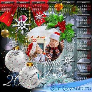 Открывайте шире двери, Новый год пришёл в дома - Рамка-коллаж и календарь
