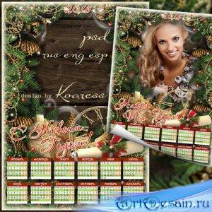 Календарь на 2016 год - Аромат Нового года