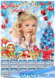 Праздничный календарь с фоторамкой на 2016 год - Волшебные мгновенья зимних ...