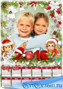 Календарь с рамкой на 2016 год - Новый Год стучится в дверь открывай ему ск ...