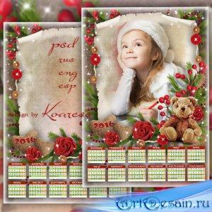 Детский календарь на 2016 год с рамкой для фотошопа - Сказку дарит Новый Го ...