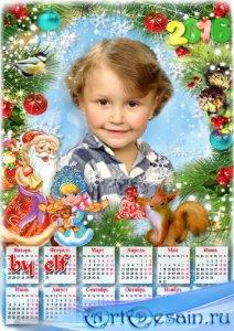Календарь-рамка на 2016 год - Долгожданный Новый год мы встречаем вместе