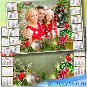 Семейный календарь 2016 для фото - Пусть Новый год звездой счастливой, войд ...