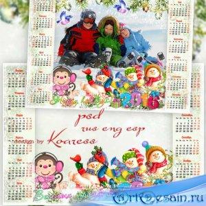 Детский календарь на 2016 год - Праздники веселые дарит нам зима
