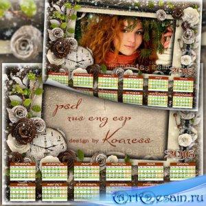Винтажный календарь с рамкой для фотошопа на 2016 год - Теплые воспоминания