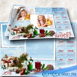 Календарь на 2016 год  – Морозный январь
