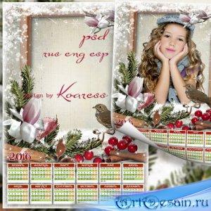 Зимний календарь с рамкой для фотоошопа на 2016 год - Прилетела птичка на м ...