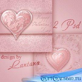 Многослойные фоны - Розовый цвет нежность хранит, цветом любви он зовется