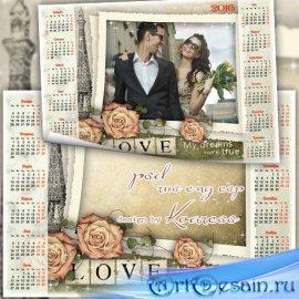 Романтический календарь на 2016 год с вырезом для фото - Мечты сбываются