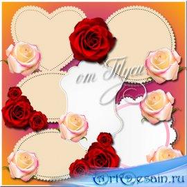 Поздравляем всех влюбленных - Клипарт