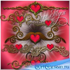 Валентинку подарю и признаюсь, что люблю - Клипарт