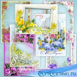 Праздничные рамки для фото-открытки к 8 Марта - Весенний женский праздник