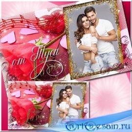 Пусть миром правит лишь любовь - Романтическая рамка