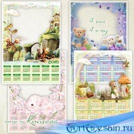 Детские календари на 2016 год с рамками для фотошопа - В сказочной стране