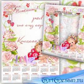Романтический календарь-рамка с ангелом и розами - С Днем Святого Валентина