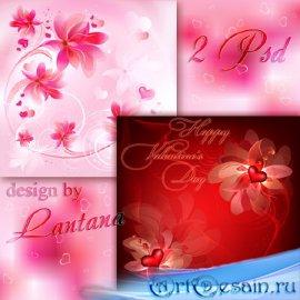 Многослойные фоны - Пусть летят валентинки по свету