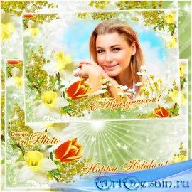 Рамка для оформления праздничных фотографий к 8 Марта - Весенние цветы