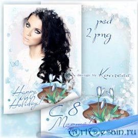 Праздничная женская открытка с фоторамкой к 8 Марта - Нежные подснежники