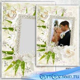 Свадебная рамка для фотошопа - Свадебные кольца