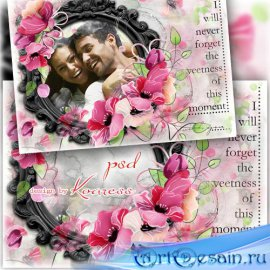 Романтическая фоторамка с нарисованными цветами для влюбленных - Незабываем ...
